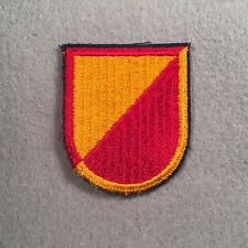 US Army PRNG 65th Infantry Regiment Company E Rangers Beret Flash Patch CE 266Y