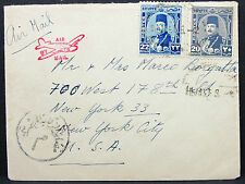 Egypt Airmail cover to NY USA Airplain Stmap Rate 42 Mills Luftpost Brief (L-796