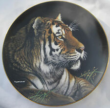 THE HAMILTON COLLECTION SIBERIAN TIGER MARTIENA RICHTER COLLECTOR PLATE - MINT