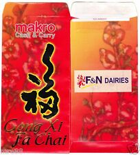 MRE * 2004 Macro – F&N Dairies CNY Ang Pau / Red Packet #1