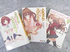 TORADORA Spin Off Novel Set 1-3 Yuyuko Takemiya YASU Book Japan *