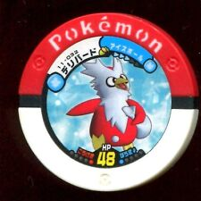 "POKEMON JETON COIN NEUF NEW ""COUNTER"" - N° 11-032 デリバード Delibird CADOIZO"