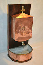 Antique Vtg French Copper Brass Church Lavabo water fall