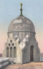 AK Dresden Orientalische Tabakfabrik Yenidze Westlicher Turm Litho ungel 1910