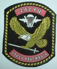 RUSSIAN PATCHES-242nd AIRBORNE TRAINING CENTRE ON BLACKI