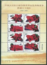 CHINA 2005-16 Mini S/S 50th Victory of Chinese People's War stamps