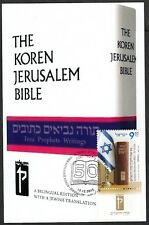 JUDAICA - ISRAEL Sc # 1959 MAXIMUM CARD for 50th ANN of KOREN JERUSALEM BIBLE