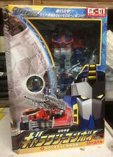 TAKARA TRANSFORMERS GC-01 GALAXY CONVOY NEW, MINT IN BOX