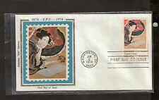 Scott 1531 - Universal Postal Union  On Colorano Silk Cover. #02 1531FDC