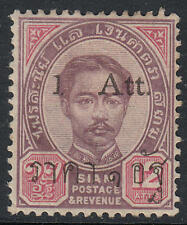 WS-F247 THAILAND - Siam, 1898 Surcharged, 1A/12A Sc.52 MH
