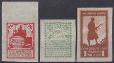 CZECHOSLOVAKIA - 1919 RARE STAMP CZECH ARMY on SIBERIA RUSSIA Mi. 1-3 - *MLH*