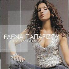 Greece Import! Elena Paparizou - Protereotita CD Trelh Kardia ... Skotoadi! 2004