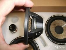 Focal Expert PS165F3 , Focal Expert, Housing black anodized  for Focal Midrange