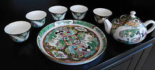 Miniature Japanese SAKE TEA SET Childs Kids Teapot 5 Cups Platter/Tray Vtg