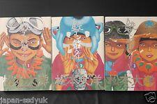JAPAN Taiyo Matsumoto manga: Tekkon Kinkreet 1~3 Complete Set