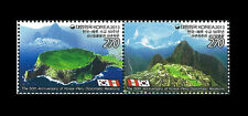 Korea Stamp, 2013 KOR1304 Korea-Peru 50th Ann ,Mountains Art