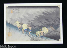 ポストカード Carte postale japonaise - Hiroshige Shôno Hakuu - Made in Japan