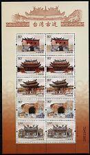 China PRC 2005-3 Baudenkmäler Taiwan Architektur 3608-12 Kleinbogen ** MNH