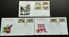 China 1998-10 Ancient Academies of Classical Learning Stamp FDC & B-FDC (3 cvrs)