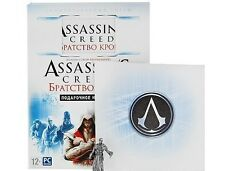 Assassins Creed: Brotherhood Limited Edition (PC) RUSSIAN! RAR!