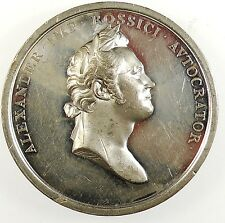 1814, VISIT OF ALEXANDER I OF RUSSIA TO GREAT BRITAIN. RARE