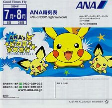 ANA All Nippon Airways Timetable  July 1, 2004 Pokemon cover =