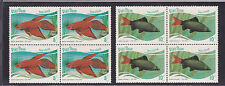 VIETNAM 1988 TROPICAL FISH  BLOCK OF 4  COMPLETE SET OF 7 STAMPS  MNH,.