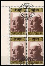 MONGOLIA 1989-J.L. Nehru-used-block of 4
