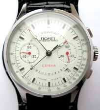 STRELA POLJOT INTERNATIONAL Russian WATCH Chronograph 3133