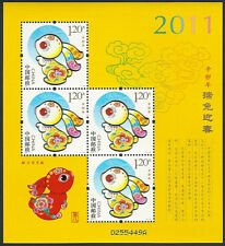 China 2011-1 New Year of the Rabbit Yellow Colour S/S Zodiac Animal 黃兔
