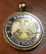 Gold & Silver Bank of Russia Double Eagle Russian 50 Roubles Coin Pendant + Box!