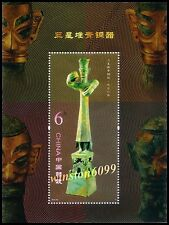 China 2012-22 Bronze Wares of Sanxingdui Relics 三星堆青铜器 Mini-Sheet S/S Mint NH