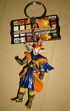 DRAGON BALL Z HIGH GRADE COLORING VOL.3 KEYCHAIN: TAPION - BANPRESTO JAPAN
