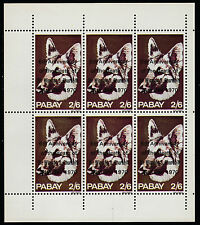 GB Locals - Pabay (993) 1970 CHURCHILL overprint on DOGS perf sheet of 6 u/m