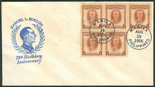 1956 Philippines MANUEL L. QUEZON 78th BIRTHDAY ANNIVERSARY Cover