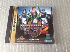 SEGA SATURN JAP VIRTUA Cop 2 full rare
