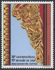 LAOS N°207** Pagode Vat Xiengthong Luang TB, 1970, Pagoda Sc#196 MNH