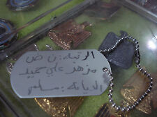 Iraqi, Custom Made Military Dog Tag (Army Deputy officer  )نائب ضابط