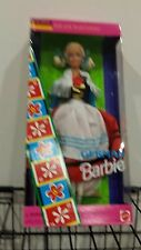 GERMAN BARBIE 1994 DOLLS OF THE WORLD MATTEL SPECIAL EDITION NRFB