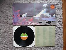 Yes Drama 1980 UK Atlantic Vinyl LP Trevor Horn Steve Howe Asia