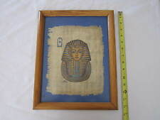 VINTAGE EGYPTIAN PAINTING ON PAPYRUS - HAND PAINTED PHARAOH SIGNED ART