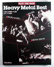HEAVY METAL BEST GUITAR SCORE JAPAN TAB IRON MAIDEN WHITESNAKE AC/DC