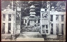 Early 1900's Postcard Tomb Grave of Minamoto no Yoritomo Kamakura Japan