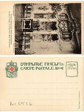 CPA Palais d'Hiver St. PETERSBOURG Salle a Manger. Russia (309570)
