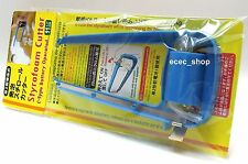 """Daiso Styrofoam Cutter Hot Wire Foam Knife with Spare Wire 1"""" x 4.3"""" Blue 1 pcs"""