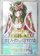 Bandai Saint Seiya Myth Cloth God Metal Plate Mat New for Stand Andromeda Shun