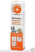 "54564, ""LARKSPUR con Sea Buckthorn olio"" 42ml HOME Doctor"
