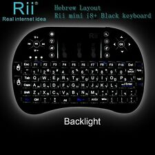 mini i8+ Hebrew Layout Backlit Rii wireless keyboard for smart TV Android BOX