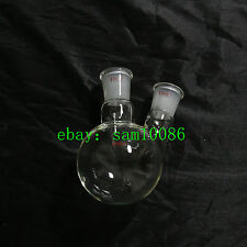 250ml,Double,2 Neck Round Bottom Flask,HeavyWall,joint24/29,Lab Glass Flask,RBF