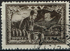 Russia WW2 1942 Military Plant Tanks Stalin and Lenin Flag stamp